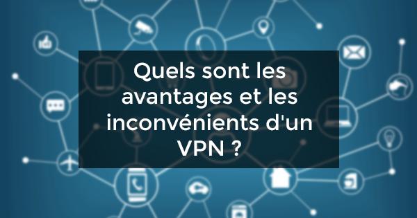 avantages VPN
